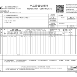 PE(rubber)material inspection report