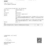 PVC raw materials(REACH)
